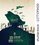 saudi arabia national day in... | Shutterstock .eps vector #1177195420