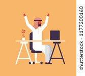 arabic businessman sitting...   Shutterstock .eps vector #1177200160