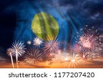 holiday sky with fireworks and... | Shutterstock . vector #1177207420