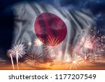 holiday sky with fireworks and... | Shutterstock . vector #1177207549