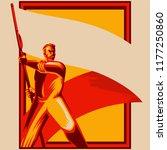 revolution poster. man holding...   Shutterstock .eps vector #1177250860