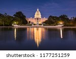 united states capitol and the... | Shutterstock . vector #1177251259