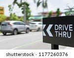 Drive Thru Sign With Blur Car...