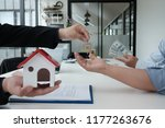 real estate agent have a... | Shutterstock . vector #1177263676