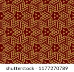 hipster background. geometric... | Shutterstock .eps vector #1177270789