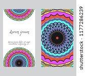 vintage invitation or wedding... | Shutterstock .eps vector #1177286239