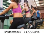 women chatting on exercise... | Shutterstock . vector #117730846