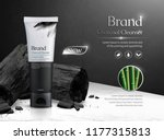 charcoal cleanser commercial... | Shutterstock .eps vector #1177315813