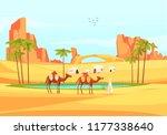 desert oasis camels composition | Shutterstock .eps vector #1177338640