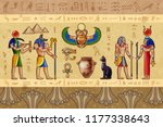 egypt horizontal vector... | Shutterstock .eps vector #1177338643