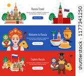 russia travel banners  | Shutterstock .eps vector #1177341250