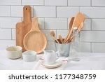 simple rustic kitchenware...   Shutterstock . vector #1177348759