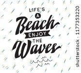inspirational quote  motivation.... | Shutterstock .eps vector #1177353220