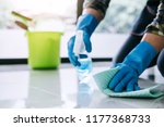 husband housekeeping and... | Shutterstock . vector #1177368733