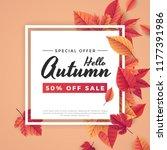 autumn sale background template ...   Shutterstock .eps vector #1177391986