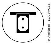 atm vector icon | Shutterstock .eps vector #1177399186