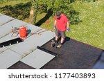 waterproofing flat roof with... | Shutterstock . vector #1177403893
