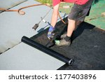 waterproofing flat roof with... | Shutterstock . vector #1177403896