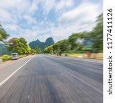 wild field highway    Shutterstock . vector #1177411126