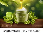 green tea cream ads with serum... | Shutterstock .eps vector #1177414600