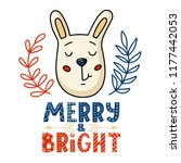 merry and bright christmas... | Shutterstock .eps vector #1177442053