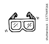 hand drawn dimensional glasses... | Shutterstock .eps vector #1177449166