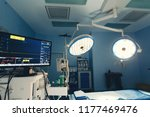 surgical operating room with... | Shutterstock . vector #1177469476