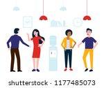 teamwork of colleagues near the ... | Shutterstock .eps vector #1177485073