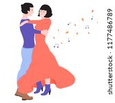 young couple is dancing in a... | Shutterstock .eps vector #1177486789
