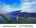 solar panels on the water | Shutterstock . vector #1177502206