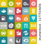 flat vector car service icons... | Shutterstock .eps vector #1177514656