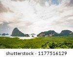 landscape viewpoint phang nga... | Shutterstock . vector #1177516129