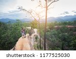 hikers in pai canyon resting... | Shutterstock . vector #1177525030