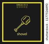 shovel  sketch vector icon