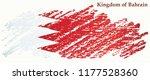 flag of the kingdom of bahrain. ... | Shutterstock .eps vector #1177528360
