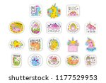 lovely unicorn patches set ... | Shutterstock .eps vector #1177529953