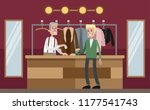leaving clothes at cloakroom in ... | Shutterstock . vector #1177541743