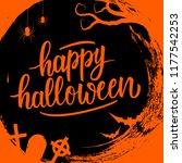 happy halloween handwritten...   Shutterstock .eps vector #1177542253