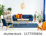 retro armchairs with wooden... | Shutterstock . vector #1177550836