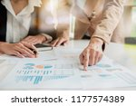 hands of businessman giving... | Shutterstock . vector #1177574389