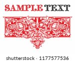 old russian pattern for book.... | Shutterstock .eps vector #1177577536