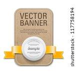 retro cardboard vector banner... | Shutterstock .eps vector #117758194