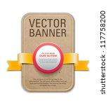 retro cardboard vector banner... | Shutterstock .eps vector #117758200
