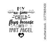 my au some child flaps because... | Shutterstock .eps vector #1177585420