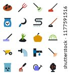 color and black flat icon set   ... | Shutterstock .eps vector #1177591516