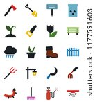 color and black flat icon set   ... | Shutterstock .eps vector #1177591603