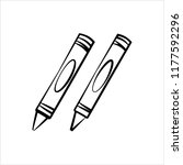 crayon icon  drawing crayon...   Shutterstock .eps vector #1177592296