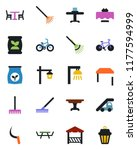 color and black flat icon set   ... | Shutterstock .eps vector #1177594999