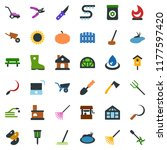 colored vector icon set   well... | Shutterstock .eps vector #1177597420