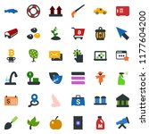 colored vector icon set   leaf... | Shutterstock .eps vector #1177604200